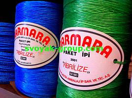 """Шпагат тепличний """"Marmara"""" (Туреччина) 250 гр./275 метрів.Поліпропіленовий."""