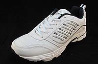 Кроссовки  Bona кожаные, белые унисекс (бона)(р.37,38,39,40,41)