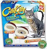 Набір для привчання котів до туалету Citi Kitty Cat Toile