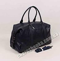 Дорожная сумка CM3258 Синий