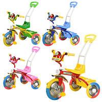 Велосипед три колеса длинная ручка, Bambi
