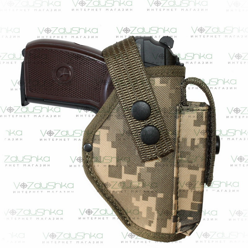 Поясная кобура для пистолета ПМ с чехлом для магазина, пиксель светлый, ткань Оксфорд