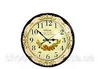 Настенные часы на подарок начальнику в стиле Прованс круглые