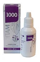 ЭПАМ 1000 - Поддержка нервной системы