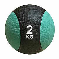 Мяч гимнастический, медицинский, утяжеленный 2 кг для дома и спортзала, Киев