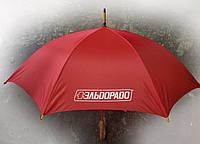 Печать на зонтах, зонты с логотипом фирмы