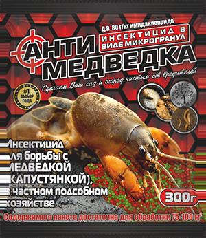 Антимедведка 300 г, (микрогранулы) Агромакси