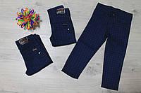 Классические синие брюки для мальчика в клетку Турция р. 1,2,3 лет