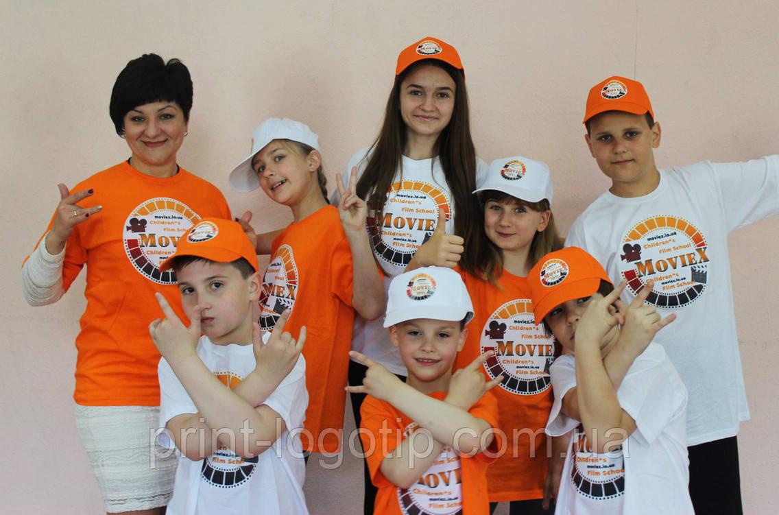 Печать на футболках Киев - Твой Дизайн в Киеве