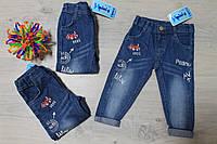 Джинсы для мальчика на манжете с вышивкой Турция р. 3-5 лет