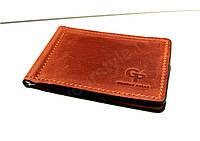 Зажим для купюр кожаный Grande Pelle