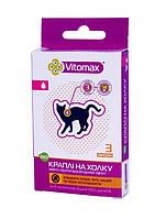 Vitomax Еко капли против блох на холку для кошек, 3 пипетки
