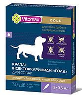 """Vitomax Капли """"Голд""""  инсектоакарицидные на холку для собак 0,5мл, 5 флаконов уп"""