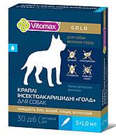 """Vitomax Капли """"Голд""""  инсектоакарицидные на холку для собак 1,0 мл, 5 флаконов уп"""