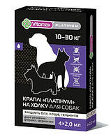 "Vitomax Капли ""Платинум""  антигельминтные на холку для собак 10-30кг, 2,0 мл, 4 флакона уп"