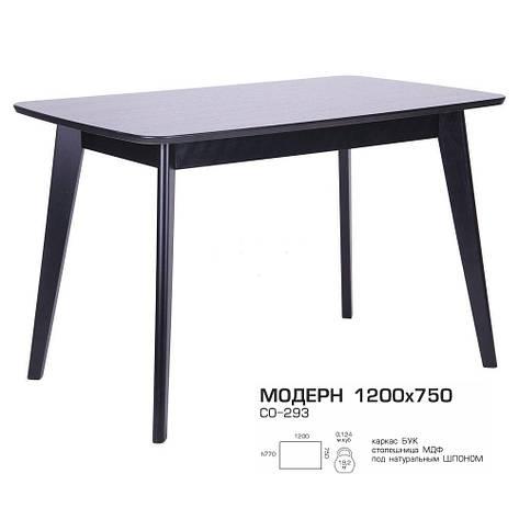 Стол Модерн шпон 1200*750 , фото 2