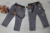 Детские джинсы на подтяжках для самых маленьких Турция р. 6-12 мес