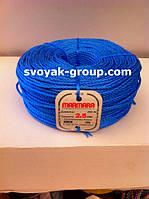 """Веревка """"Marmara"""" (Турция) 2.5 мм./200 м. полипропиленовая крученая."""