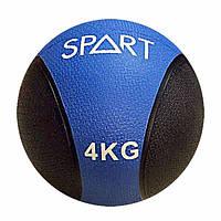 Мяч гимнастический, медицинский, утяжеленный 4 кг для дома и спортзала, Киев