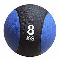 Мяч гимнастический, медицинский, утяжеленный 8 кг для дома и спортзала, Киев