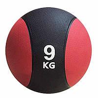 Мяч гимнастический, медицинский, утяжеленный 9кг для дома и спортзала, Киев