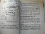 """В.Кокурин """"Организация столовых при промышленных предприятиях"""", фото 9"""