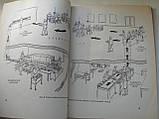 """В.Кокурин """"Организация столовых при промышленных предприятиях"""", фото 10"""