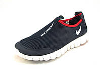 Кроссовки  Nike Free Run сетка сине-белые унисекс (найк фри ран) (р.36,39)