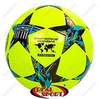 Мяч футбольный №5 PU ламин. Клееный Champions League FB-4524-8
