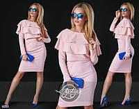Костюм женский норма 42+,Ajiotaje