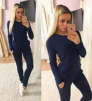 Стильный женский спортивный костюм синий