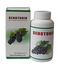 Венотоніки БАД виноградної кісточки 120 таблеток Фитофармакология