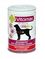 Vitomax с глюкозамином и хондроитином, против воспалений суставов, для собак, 500 таблеток