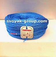 """Веревка """"Marmara"""" (Турция) 3 мм./200 м. полипропиленовая крученая."""