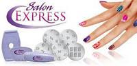 Набор для Росписи Дизайна Ногтей Salon Express