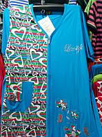 Женские качественный летний халат на змейке ХЛ-5ХЛ