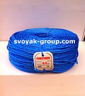 """Веревка """"Marmara"""" (Турция) 3.5 мм./200 м. полипропиленовая крученая."""