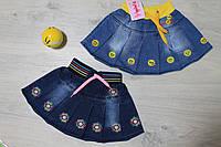 Джинсовая юбка для девочки с вышивкой Турция р. 2-5 лет
