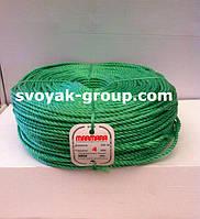 Веревка полипропиленовая Мармара (Турция) 4 мм./200 м.Синяя, зеленая.