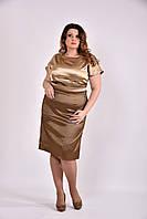 Женское Нарядное  Платье 0479  горчица (3 цвета)  (42-74)