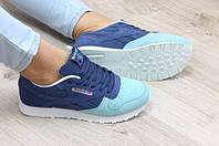 Новая категория на нашем сайте: женские кроссовки New Balance, Nike, Adidas и Reebok