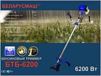 Мотокоса Беларусмаш БТБ-6200