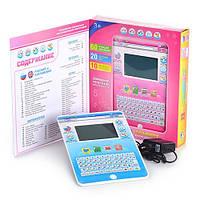Русско-английский детский обучающий планшет Play Smart
