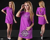 Красивое женское платье, норма 42+,Ajiotaje