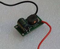 Источник питания 10 Вт драйвер для питания светодиодов 8..11В от бортовой сети 9..24В в автомобиль мотоцикл