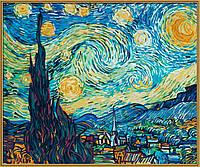 """Художественный творческий набор """"Звездная ночь. Винсент ван Гог"""". Картины по номерам Schipper 936 0606"""