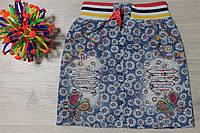 Джинсовая юбка для девочки с вышивкой бабочка Турция р. 5-7 лет