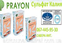 Сульфат калия 0-0-51 - PRAYON