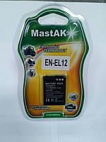 "Аккумулятор тм""MastAK""  Nikon EN-EL12 3,7V 1,05Ah"