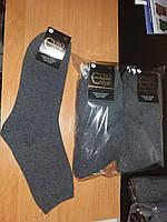 Шкарпетки дешеві бюджетні чоловічі оптом, фото 1